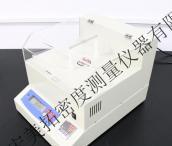 恒温式高精度浓度与密度测试仪DE-120C-T